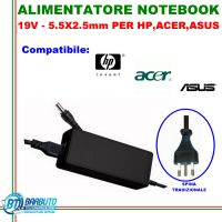 ALIMENTATORE UNIVERSALE NOTEBOOK 19V SPINOTTO 5.5X2.5mm compatibile HP, ACER, ASUS
