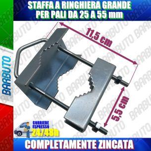 ZANCA A RINGHIERA PER PALI DA 25 A 55 mm RINGHIERINO GRANDE