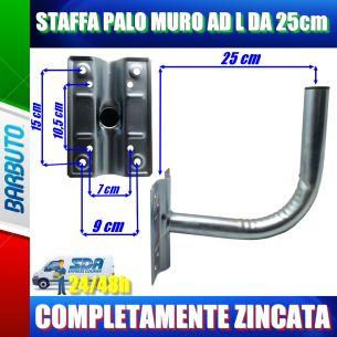 """STAFFA SUPPORTO AD """"L"""" O A 90° DA 25 CM DAL MURO PER PARABOLE DA 40-60-80 CM"""