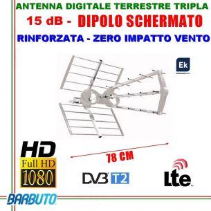 ANTENNA DIGITALE TERRESTRE LTE UHF GUADAGNO 15dB - DIPOLO SCHERMATO