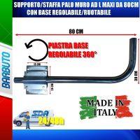 SUPPORTO / STAFFA PALO MURO A 90° DA 80 CM CON BASE REGOLABILE/RUOTABILE