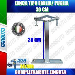 ZANCA TIPO EMILIA/ PUGLIA 30 CM ZINCATA PER ANTENNA O PARABOLA O STAFFA PER ANTENNA