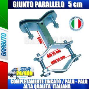 GIUNTO PARALLELO CM 5 COMPLETAMENTE ZINCATO / PALO - PALO