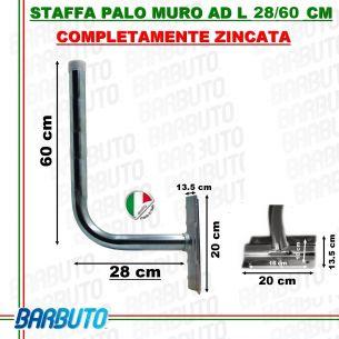 """STAFFA SUPPORTO AD """"L"""" 28 x 60cm ALTEZZA, IDEALE PER PARABOLE DA 40-60-80 CM"""