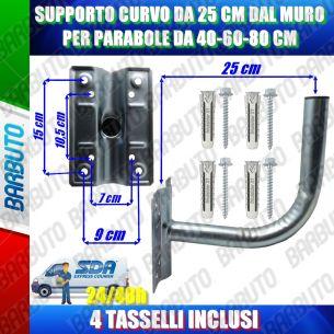 STAFFA SUPPORTO CURVO DA 25 CM DAL MURO PER PARABOLE DA 40-60-80 CM + 4 TASSELLI