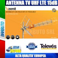 ANTENNA TELEVES ZENIT UHF 15dB TAGLIO REGOLABILE 58/59/60 TELEVES 149202