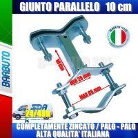 GIUNTO PARALLELO CM 10 COMPLETAMENTE ZINCATO / PALO - PALO