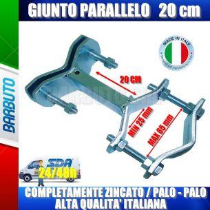 GIUNTO PARALLELO CM 20 COMPLETAMENTE ZINCATO / PALO - PALO