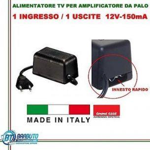 ALIMENTATORE TV X AMPLIFICATORE ANTENNA TERRESTRE 12V - 1 USCITA 150mA EMMEESSE