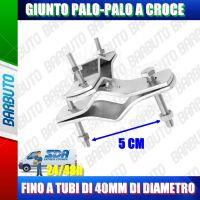 GIUNTO A CROCE PICCOLO COMPLETAMENTE ZINCATO - ALTA QUALITA' MAX 40mm