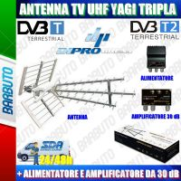 ANTENNA PER TV DIGITALE TERRESTRE UHF TRIPLA + ALIMENTATORE E AMPLIFICATORE 30dB