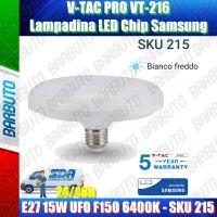 V-TAC PRO VT-216 Lampadina LED Chip Samsung E27 15W UFO F150 6400K - SKU 215